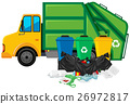 Garbage truck and three trashcans 26972817