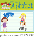Flashcard letter S is for sitting 26972992