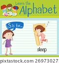 english, alphabet, education 26973027