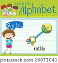 english alphabet education 26973041