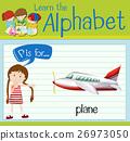 english, alphabet, education 26973050