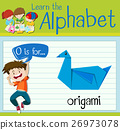 Flashcard letter O is for origami 26973078