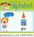 english alphabet education 26973091