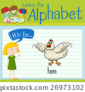 Flashcard letter H is for hen 26973102