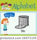 english, alphabet, education 26973105