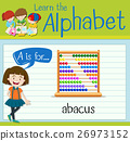 Flashcard letter A is for abacus 26973152