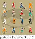 Martial Arts Isometric People Set 26975721