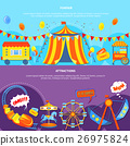 Funfair and attractions 2 flat banners 26975824