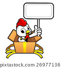 Chicken Character is in big box holding a picket. 26977136