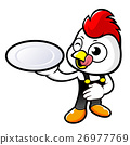 Chicken Character Holding a delicious dish. 26977769