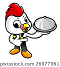 Chicken character Dish is served. 26977961