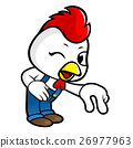 Chicken Character is picking up finger gestures. 26977963
