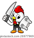 Chicken Character holding a knife and order sheet. 26977969
