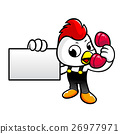 Chicken Character is holding a business cards. 26977971