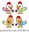 Chicken Character holding a Laptop of both hands. 26978519