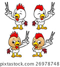 Chicken Character is holding a scissors. 26978748