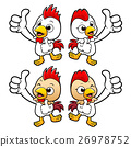 Chicken Character is a thumbs up the gesture. 26978752