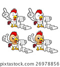 Chicken Character it instructs holding order page. 26978856