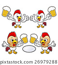 Chicken Character is holding the finest beer. 26979288