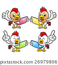 Chicken Character is promoting a laptop. 26979806