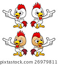 Chicken Character is points a finger one direction 26979811