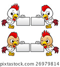Chicken Character is promoting a business card. 26979814