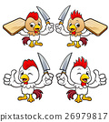 Chicken is holding a cutting board and Knife 26979817