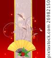 Japanese pattern Japanese New Year's Fan 26982150