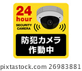 cctv, security, camera 26983881
