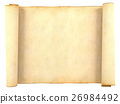 Old blank antique scroll paper isolated on white  26984492