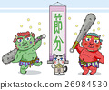 the last day of winter in the traditional lunar calendar, the bean-scattering ceremony, demon 26984530