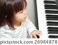 피아노 유아 (2 세) 26984878