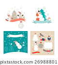 New Year design elements and Christmas greetings 26988801