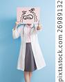 woamn doctor take cry billboard 26989132