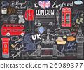 London city doodles. Hand drawn set vector 26989377
