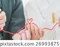 traditional Japanese wedding 26993875