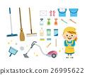 เครื่องมือทำความสะอาดต่าง ๆ 26995622