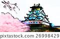 오사카 성 26998429