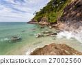 Tropical Island. Thailand Ocean with Cliff  27002560
