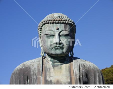 The Great Buddha of Kamakura 27002626
