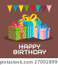 Gift Boxes. Happy Birthday Retro Vector Card. 27002899