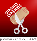 Grand Opening. Scissors Cutting Ticket  27004324