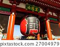 Kaminarimon Asakusa 27004979