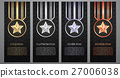 Gold, platinum, silver and bronze star banners. 27006038