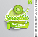 Symbol of natural smoothie. 27008198