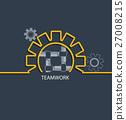 การทำงานเป็นทีม,การทำงานร่วมกัน,แนวคิด 27008215