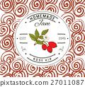 Jam label design template. for Rose hip dessert 27011087