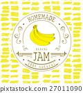Jam label design template. for banana dessert 27011090