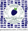 Jam label design template. for Blackberry dessert 27011091