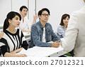 培訓研討會學習資格教育講座辦事處事業講座課課 27012321